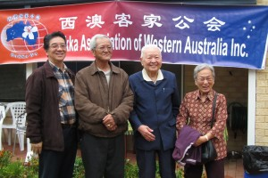 Honorary Advisor and Host Mr Edward Kuh (古远求,second from left) with Mr and Mrs Noen 梁英源, in front of the HakkaWA banner at the Kuh's Roleystone home
