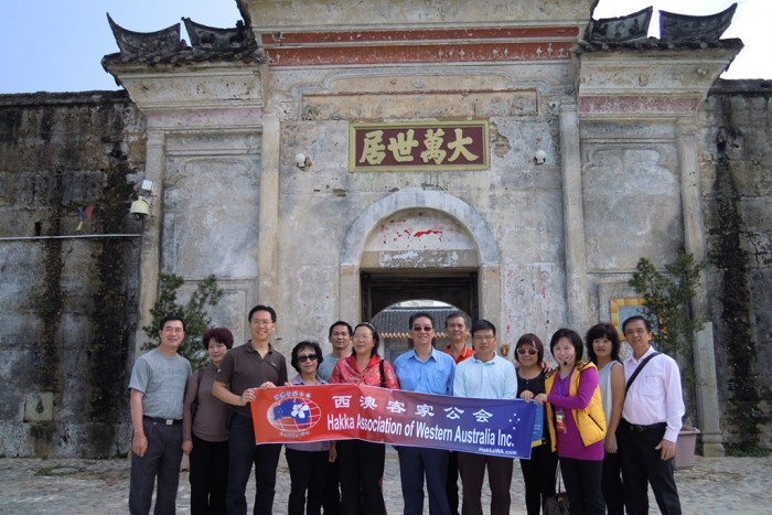 The group with the Hakka Museum director, City officials and a guide from the Museum