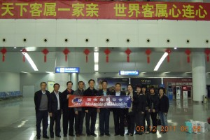 The official Group of 12 delegates at the Beihai Airport, beofre leaving Beihai for Guangzhou, onward to Shenzhen, then return to Perth via different routes