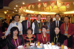 At the Welcoming Dinner for all the 6,500 delegates. Various venues were used , each linked by video conferencing