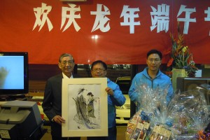 Painting donated by Xiao Ye sold to Mr Chen