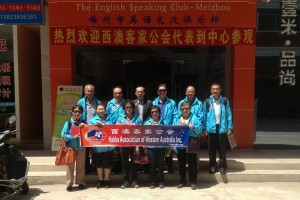 First stop in Meizhou, visiting HakkaWA member Peter Hoe's English Academy