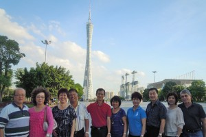 Arrived Guangzhou, with Canton Tower at the background