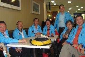 At Perth Airport