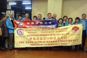 All 15 delegates being welcome by the organisers of the 26th Worlkd Hakka Conference at Jakarta airport