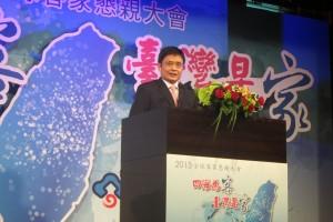 Minister, HUANG Yu-Cheng – Hakka Affairs Council