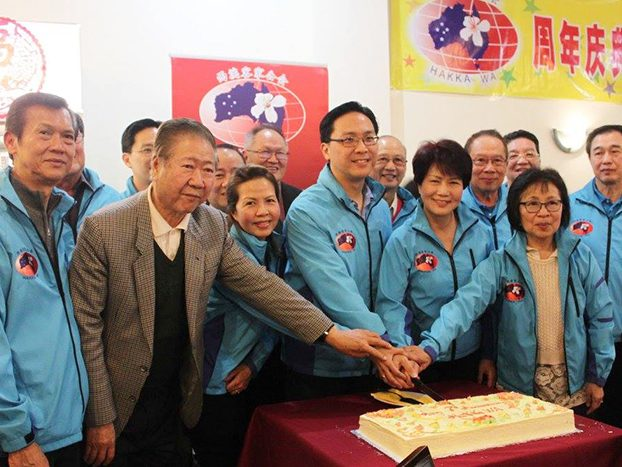 Anniversary cake cutting ceremony by all the Hon. Advisors and EXCO