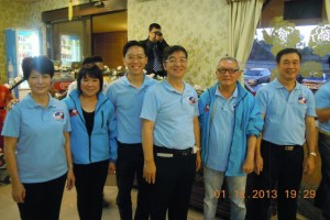 Organising committee of the event