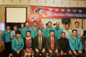 Committee members of the Hakka Association WA with the Deputy Consul General of PRC to celebrate their 4th Anniversary