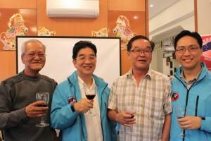Edward Kuh, Dato' Yong, James Ku, Keith Yong