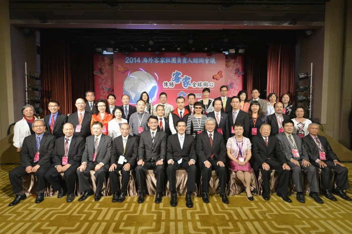 The President of the Republic of China (Taiwan) Mr MA Yin Jiu 马英九总统 with some of the participants