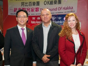Hakka Music and Multicultural Dance Concert