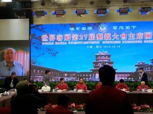 27th World Hakka Conference