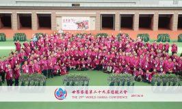 29th World Hakka Conference 2017