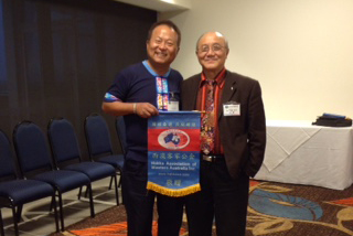 President of hakka association of South Africa and vice president of sydney
